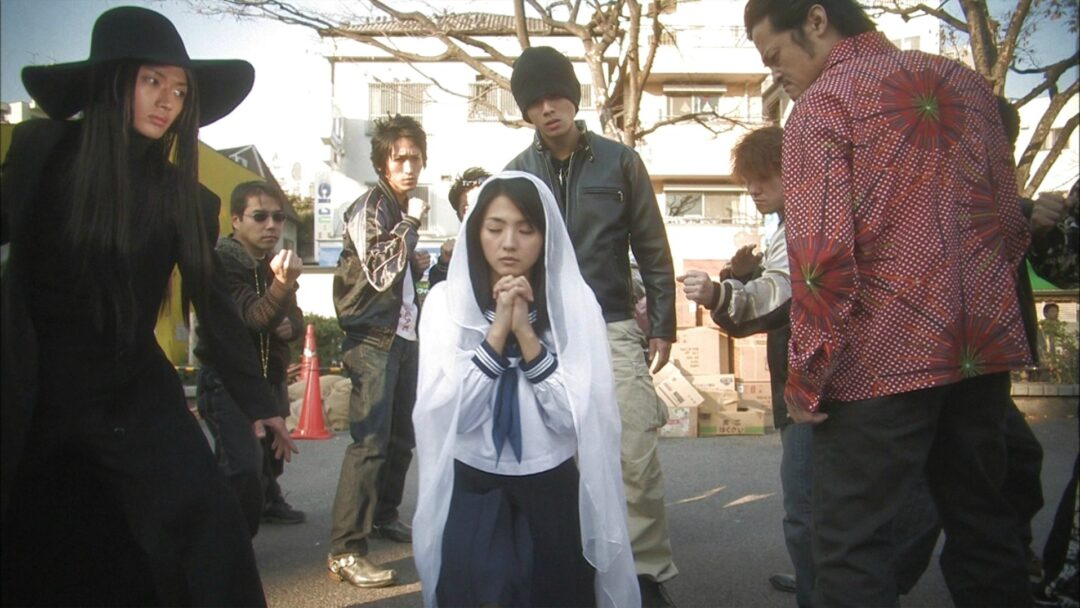 Love Exposure | Sion Sono - In Review Online